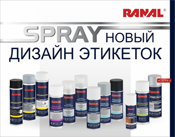 NEW DESIGN spray RUS